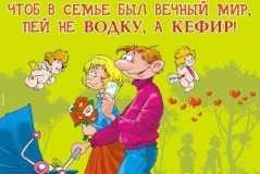 Поздравления на свадьбу прикольные с юмором